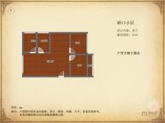 山底湖桥口小区2室,简单装修,中层,可议