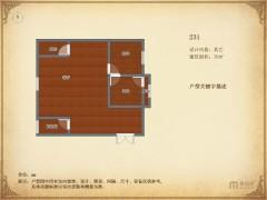 实验小学对面2室2厅,简单装修,可议