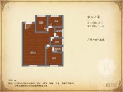 丽天之家3室2厅,精装,中层拎包入住,可议