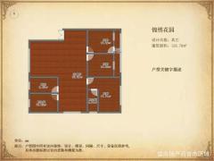 锦绣花园3室2厅,精装修,中层拎包入住,