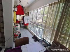 实验中学旁,绣林华府,储藏室上一楼,45万107平出售