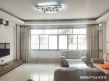 4室2厅2卫59.8万187m²出售