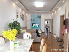 (石首城区)依水佳苑2室2厅1卫35万124m²出售