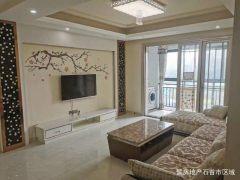(石首城区)新天地3室2厅2卫80万115m²出售