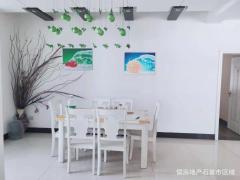 楚源花园,190平,63.5万诚售