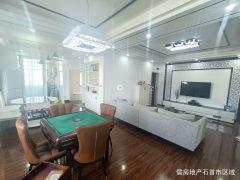 (石首城区)香港城3室2厅2卫49万129m²出售