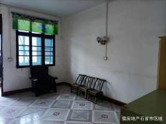 新上!急售好房,香港城附近小区,3室2厅1卫88m²诚心出售