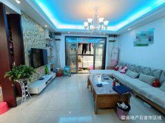 (石首城区)丽景佳苑3室2厅1卫67万109.99m²出售