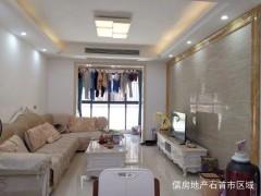 急售御景龙湾3室2厅1卫69万105m²出售