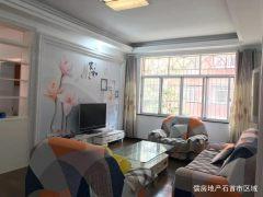 (石首城区)钰龙花园3室2厅2卫62.9万130m²出售