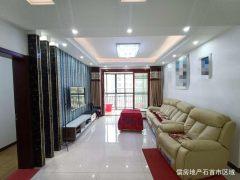 (石首城区)嘉禾广场3室2厅2卫88万130.53m²出售