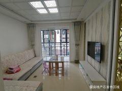 (石首城区)嘉禾广场3室2厅1卫62万89.46m²出售