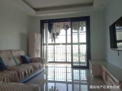 (石首城区)阳源花园3室2厅1卫62万96.89m²出售