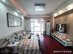 江南名居精装电梯3房,拎包入住,过户便宜,可议价按揭