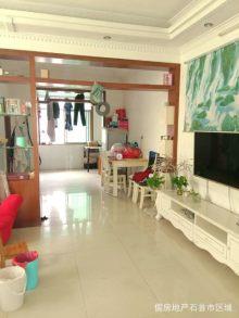 (石首城区)清江花园2室2厅1卫41万107.46m²出售