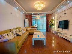 绣林大道江南名居3室2厅2卫85.8万147.8m²出售