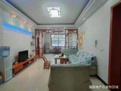 (石首城区)楚源花园3室2厅1卫51万130m²出售