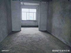 降价急售绣林华府3室2厅2卫43.8万139.4m²