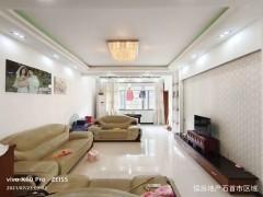 实验小学附近香港城附近,精装3房2厅2卫,中层,129平,家电不带走,