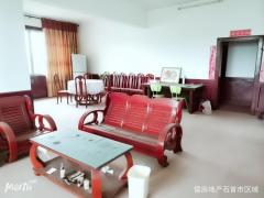 首付7万可购3所学趋房 楚源酒店附近单位小区3室2厅2卫165m²出售