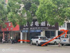 (石首城区)香港城1室1厅1卫36.8万39m²出售