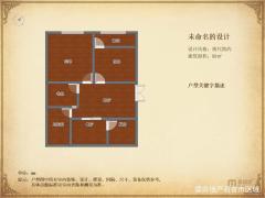 香港城旁2楼,3房,28万86平出售