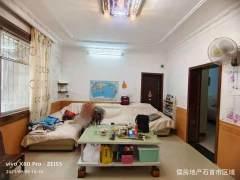 文昌石首市住建局机关小区3室2厅1卫38万128m²简单装修出售
