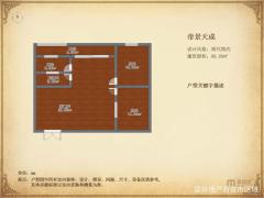 实验小学学区房,帝景天成2室,二楼毛坯。可议价