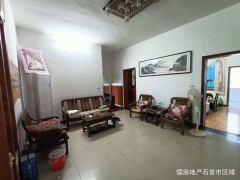好汉坡旁边小区53.8万144m²出售