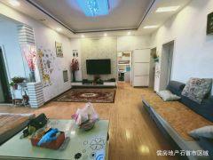 解放路中层,3室2厅1卫49万140m²出售