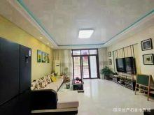 (石首城区)天悦名都3室2厅2卫58.8万132.5m²出售