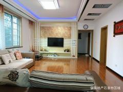 文昌小学附近市政府精装4房,拎包入住,可议价按揭