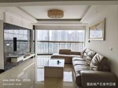 新上!急售好房,(石首城区) 绣林雅苑3室2厅2卫135m²