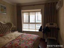 (石首城区)国际华城3室2厅2卫69.8万128m²出售