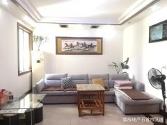 中实化工宿舍3室2厅2卫38.8万117.5m²出售