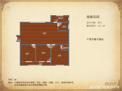 (石首城区)楚源花园1室2厅2卫46.8万142.56m²出售