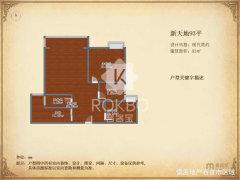 (石首城区)新天地2室2厅1卫69.8万93m²出售