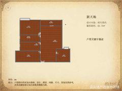 (石首城区)新天地3室2厅1卫68万89.79m²出售
